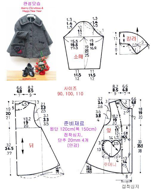 Детские выкройки пальто своими руками 483