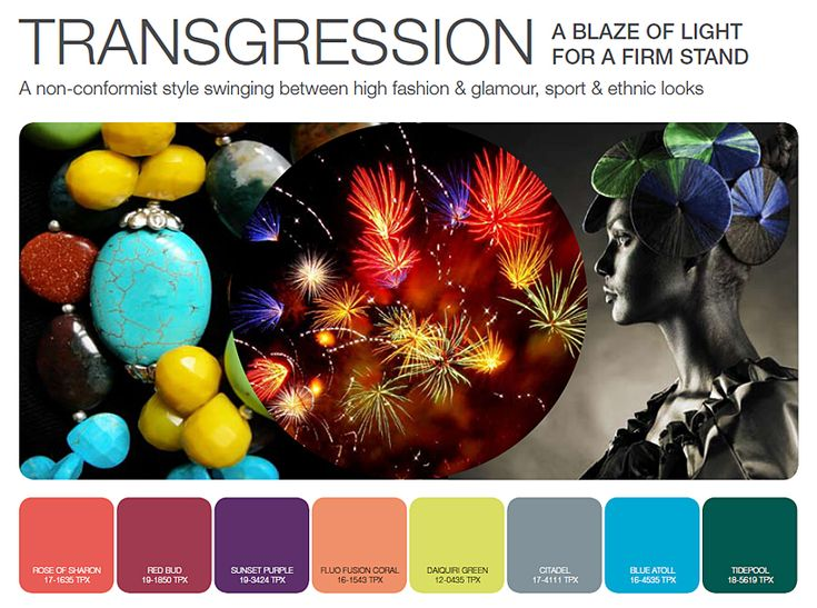 APLF Color & Material Trends Spring/Summer 2013 | TREND IV: TRANSGRESSION | Fashion Trendsetter