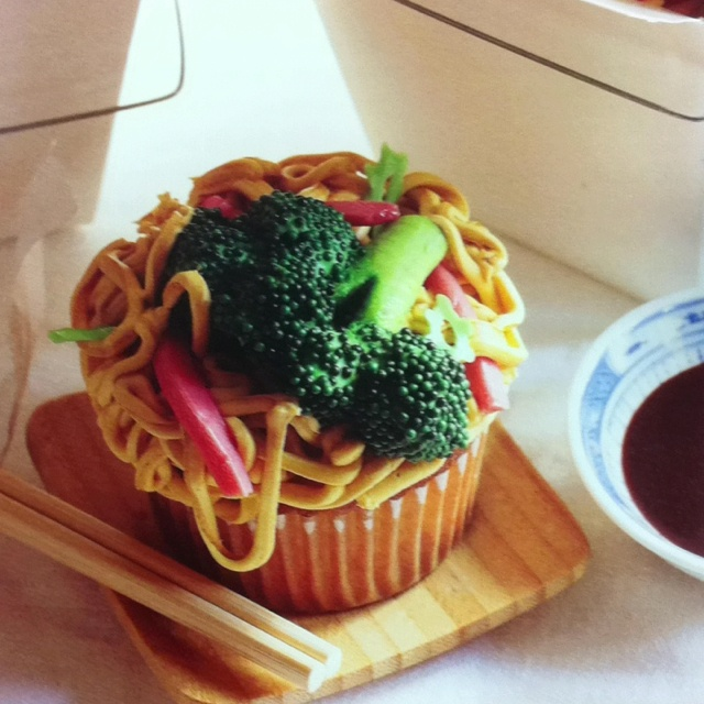 Chinese Takeout Cupcake! | Baking and Food | Pinterest