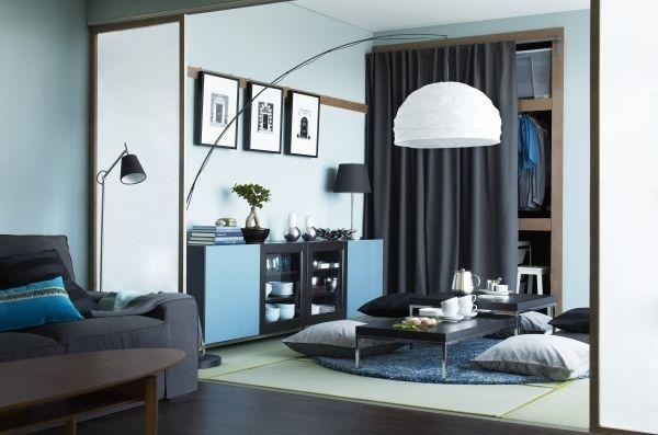 Wohnzimmer Mit Ikea Einrichten ~ regolit  Ikea REGOLIT floor lamp Decor for Small Apartments  Pi