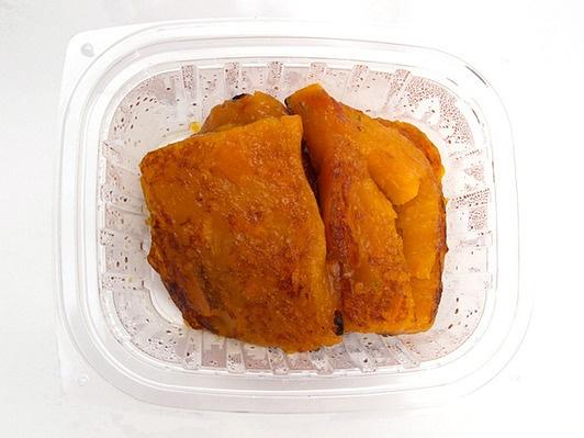 Fried Pumpkin Cakes - Dim Sum Go Go | Places to Go | Pinterest