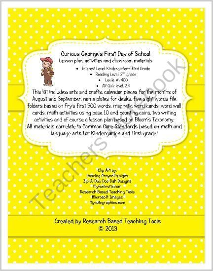 ... Curious George's First Day of School Lesson plan, activities and