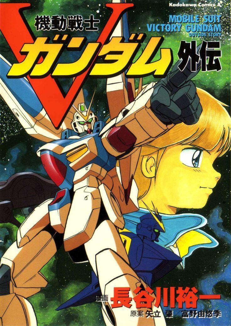 Phim Mobile Suit Victory Gundam