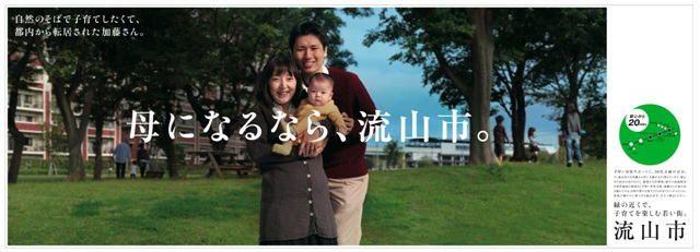 母になるの画像 p1_5