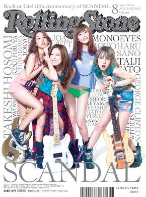 SCANDAL (日本のバンド)の画像 p1_24