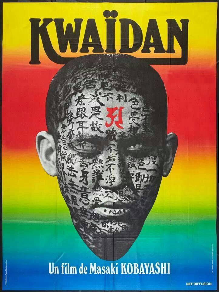KWAIDAN  french posterKwaidan