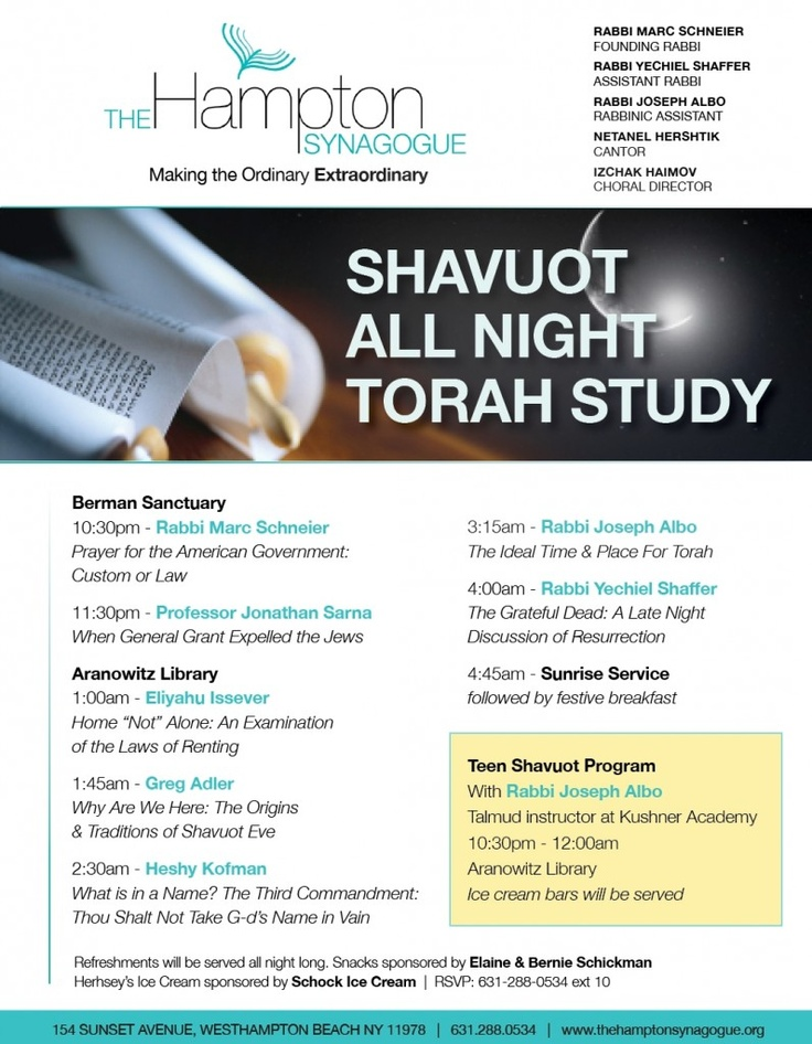 no work on shavuot