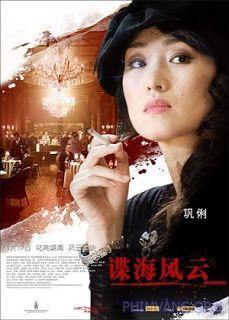 Phim Thượng Hải