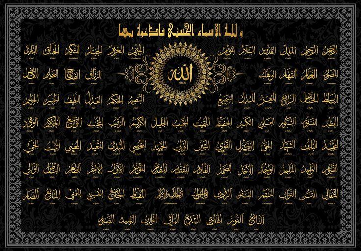 99 Names Of Allah 99 Names Of Allah Pinterest
