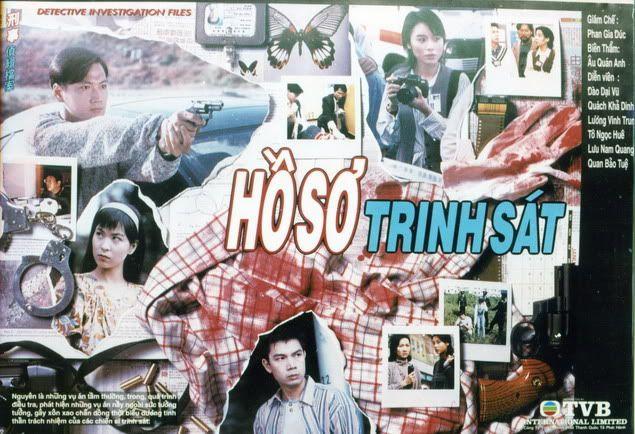 Phim Hồ Sơ Trinh Sát 1-Trọn Bộ (1995)