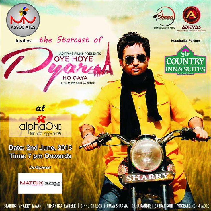 city of god malayalam movie online free watch