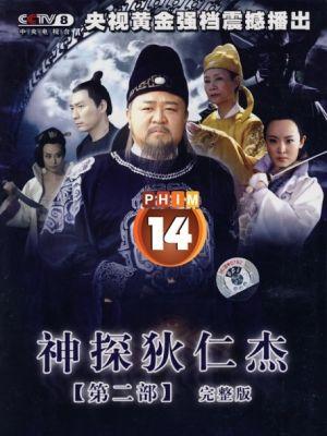 Phim Thần Thám Địch Nhân Kiệt 2