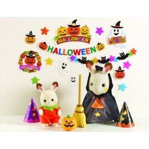 setting up halloween decorations