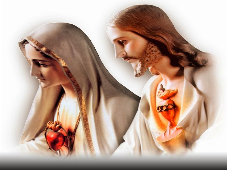 The Two Hearts Of Jesus And Mary Holy Hearts Of Jesus And Mary