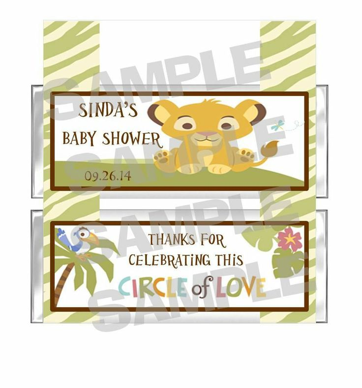 simba lion king baby shower candy bar wrappers favors free foils
