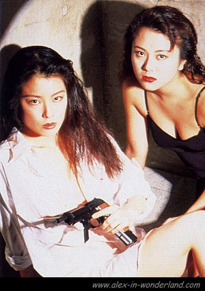 Makiko Kuno | Hot Chicks With Guns