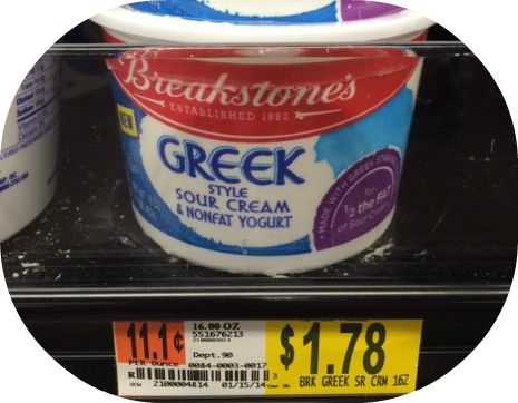 Breakstone Sour Cream Coupon | 2017 - 2018 Best Cars Reviews