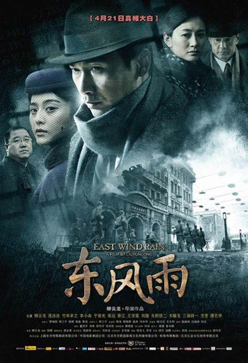 Phim Đông Phong Vũ