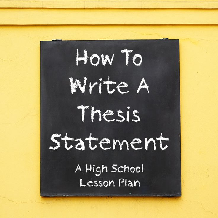 writing a thesis statement lesson plan 1496121428