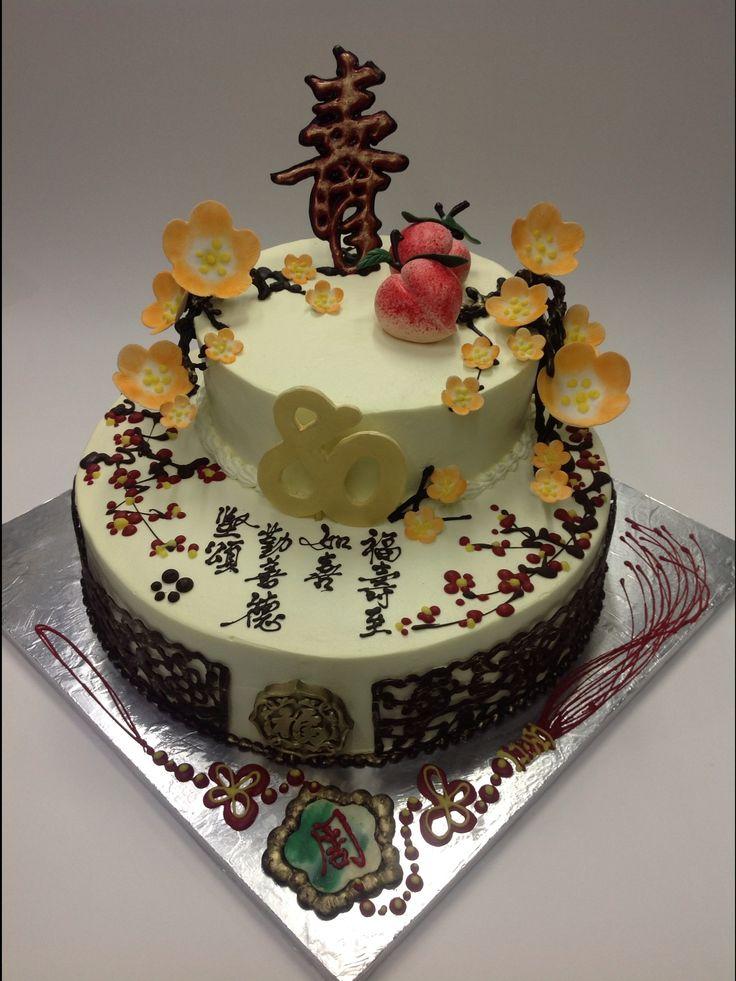 Birthday Cake Fruit Loops Birthday Cake and Birthday Decoration