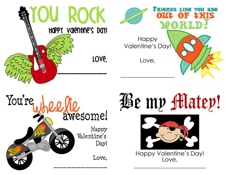 printable boy valentines