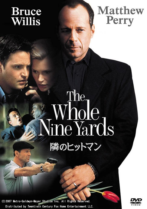 The Whole Nine Yards # 21 April 2000 | The Movies | Pinterest