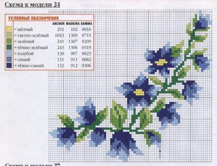 Вышивка синие цветы схема 53