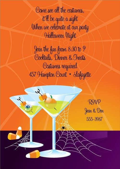 Haunted cocktails party invitations for Fun fall drinks