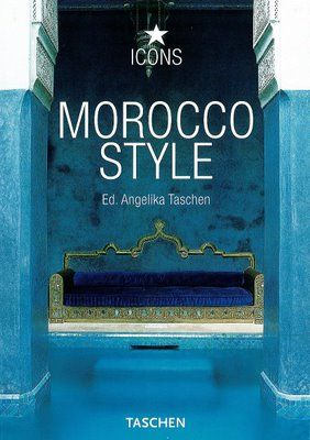 Moroccan House Style: October 2010