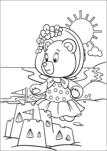 Build A Bear Umbrella