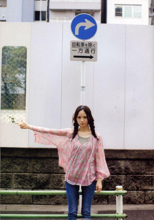 宮﨑あおいの画像 p1_9