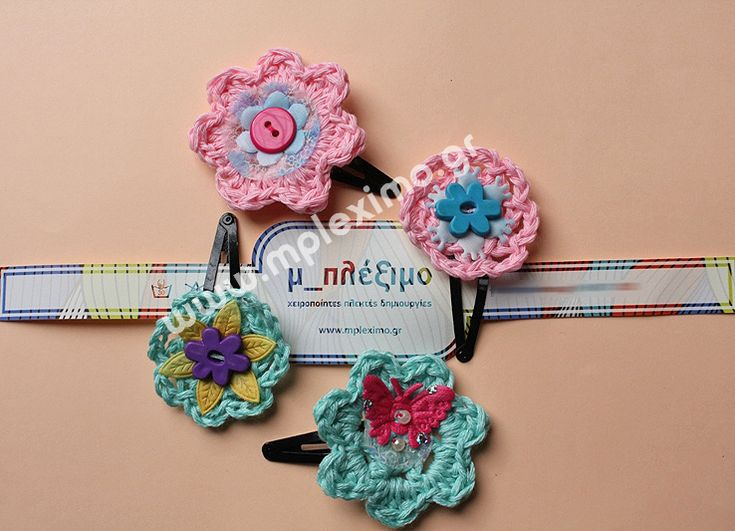 Pin by mpleximo.gr on my crochet: flowers/pins/apliques Pinterest