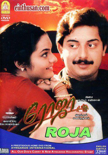 Roja puthu roja tamil 2  XVIDEOSCOM