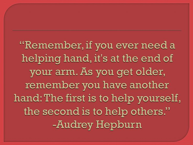 helping others inspirational quotes quotesgram