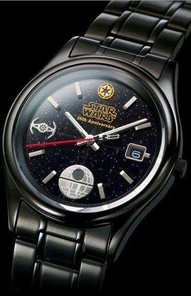 Gizmine - Darth Vader Watch