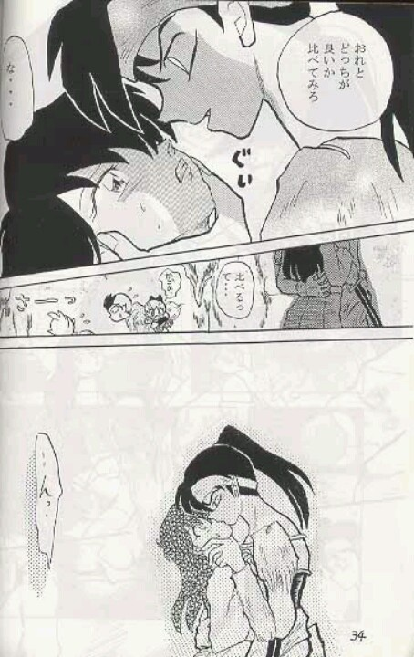 Kagome and koga kiss!!!!!! | Inuyasha | Pinterest