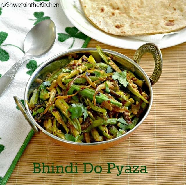 Bhindi Do Pyaza - Okra Onion Stir Fry | Indian Foods Recipes | Pinter ...