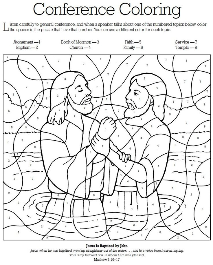General Conference Coloring Church Stuff Pinterest General Conference Coloring Pages