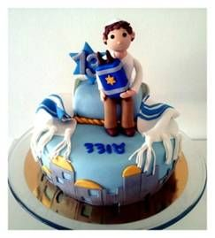 Bar Mitzvah cake with Torah and Jerusalem