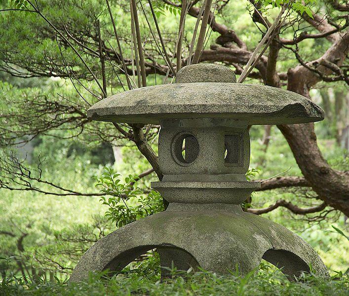 Japanese Stone Lantern Into The Garden Pinterest