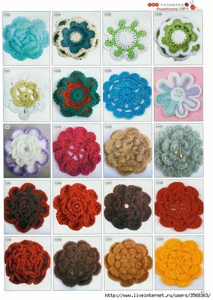a ton of crochet flower charts!