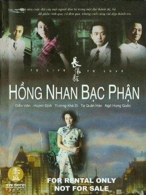 Hồng Nhan Bạc Phận |  Trung Quốc - Trọn Bộ