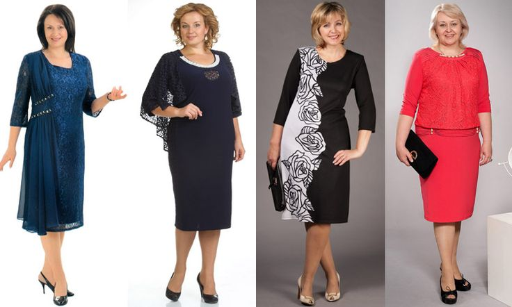 Модное платье для полной женщины за 50