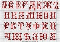 russian cross stitch