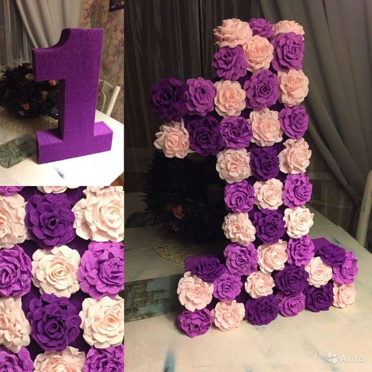 Цифра 8 на день рождения своими руками девочке 99