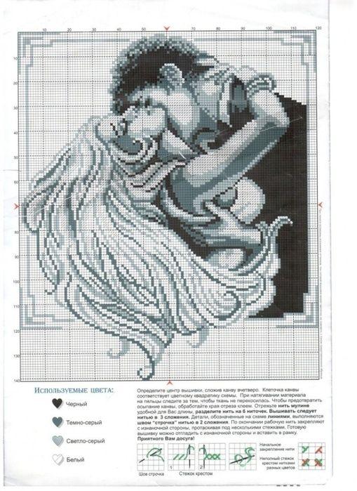 Вышивка крестом мужчина и женщина вышивка 6