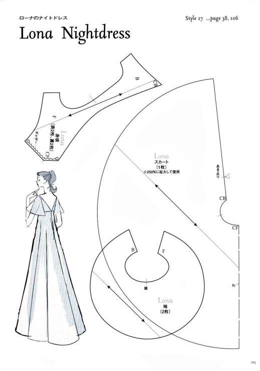 Одежда для барби  с выкройками 361