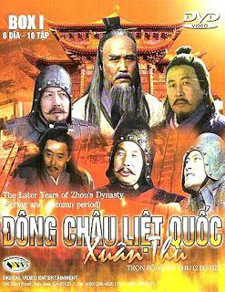 Phim Đông Châu Liệt Quốc