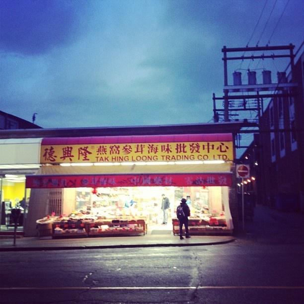 #chinatownyvr
