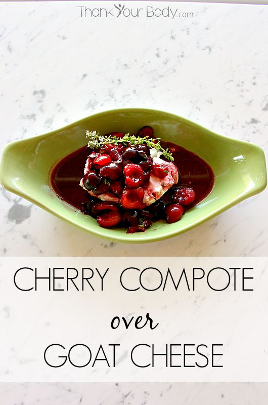 This cherry compote over goat cheese is amazing. Try it. You won't be ...